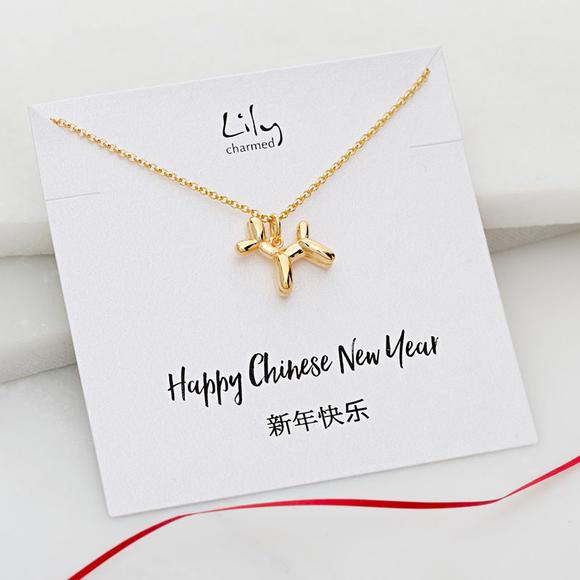 【包邮装】Lily charmed 金色气球狗项链 1条(中国新年版)